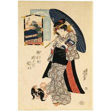 渓斉英泉: Festival Days of Nuptial-tie Temples: Kinhira (Kinhira) - Scholten Japanese Art