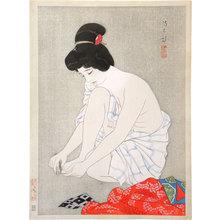 Iwata Sentaro: Spring Day (Shun cu) - Scholten Japanese Art