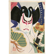 名取春仙: Collection of Shunsen Portraits: Bando Hikosaburo VI as Toneri Matsuomaru (Shunsen Nigao-e Shu: Bando Hikosaburo VI) - Scholten Japanese Art