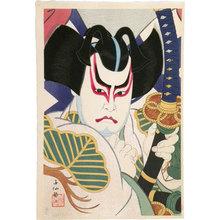 Natori Shunsen: Collection of Shunsen Portraits: Bando Hikosaburo VI as Toneri Matsuomaru (Shunsen Nigao-e Shu: Bando Hikosaburo VI) - Scholten Japanese Art