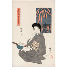 石井柏亭: Twelve Views of Tokyo: Yanagibashi - Scholten Japanese Art
