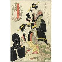 菊川英山: Eight Elegant Narrative Songs: The Heron Maiden, Evening Snow (Furyu Nagauta Hakkei: Sagi Musume Bosetsu) - Scholten Japanese Art