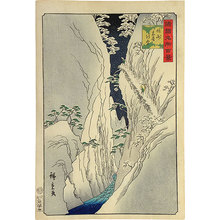 二歌川広重: One Hundred Views of Famous Places in the Provinces: Snow at Kiso in Shinano Province (Shokoku meisho hyakkei: Shinshu Kiso no yuki) - Scholten Japanese Art