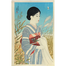 Ito Shinsui: Fine Weather in Autumn (Akibare) - Scholten Japanese Art