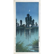 川瀬巴水: Dusk at Itako (Itako no yugure) - Scholten Japanese Art