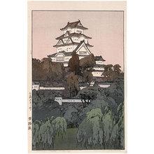 吉田博: Himeji Castle- Morning (Himejijo) - Scholten Japanese Art