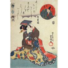 歌川国貞: Fashionable Parodies of the Immortal Poets: Fun'ya no Yasuhide (Furyu Mitate-e Rokkasen: Fun'ya no Yasuhide) - Scholten Japanese Art