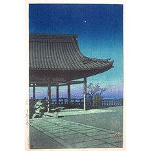 川瀬巴水: Souvenirs of Travel, Third Series: Kozu, Osaka (purple on horizon) (Tabi miyage dai sanshu: Kozu, Osaka) - Scholten Japanese Art