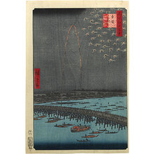 歌川広重: One Hundred Famous Views of Edo: Fireworks at Ryogoku (Meisho Edo hyakkei: Ryogoku Hanabi) - Scholten Japanese Art