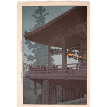 吉田博: Evening in Nara (Nara no yoru) - Scholten Japanese Art