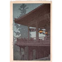 吉田博: Evening in Nara (Nara no yoru) - Scholten Japanese Art