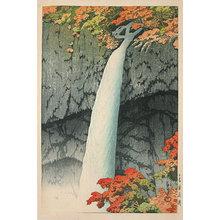 川瀬巴水: Collection of ukiyo-e designs: Kegon Falls In Nikko (Ukiyo-e monyo shu: Nikko Kegon-no-taki) - Scholten Japanese Art