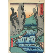 Utagawa Hiroshige: Famous Places in the Sixty Odd Provinces: The Gô Gorge in Bitchû Province (Rokuju yoshu meisho zue: Bitchu gokei) - Scholten Japanese Art
