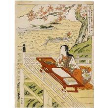 鈴木春信: Five Cardinal Virtues: Fidelity (Shin) - Scholten Japanese Art