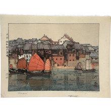 Yoshida Hiroshi: Tansui (Tansui) - Scholten Japanese Art
