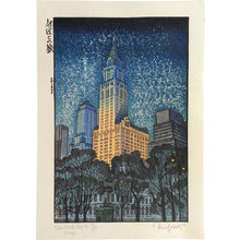 Paul Binnie: Travels with the Master: New York Night T/P (gomazuri sky - black/cobalt) (Meishou To No Tabi: Nyu-yoruku) - Scholten Japanese Art