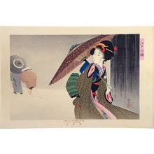 Ikeda Terukata: Brocades of Edo (Edo no Nishiki) - Scholten Japanese Art