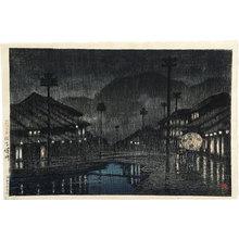 Kawase Hasui: Souvenirs of Travel, Third Series: Kinosaki, Tajima (Tabi miyage dai sanshu: Suo Kintaikyo) - Scholten Japanese Art