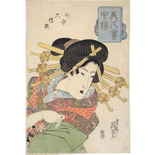 Keisai Eisen: A Pocket Mirror of Beauties- Six Immortal Poets of the Era: Ariwara no Narihira (Bijin Kaichu Kagami- Jisei Rokkassen: Ariwara no Narihira) - Scholten Japanese Art
