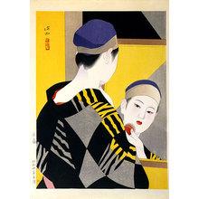 伊東深水: Backstage (Gakuya) - Scholten Japanese Art