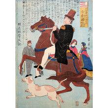 歌川芳員: On the North American Continent: The United States, or Republican Government (Kita Amerika-shu no uchi: Gasshukoku mata wa kyowa seiji shu) - Scholten Japanese Art