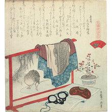 葛飾北斎: The Poetry-Shell Matching Game of the Genroku Era: The Forgotten Shell (Genroku kasen kai-awase: Wasuregai) - Scholten Japanese Art