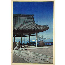 Kawase Hasui: Souvenirs of Travel, Third Series: Kozu in Osaka (blue version) (Tabi miyage dai sanshu: Osaka, Kozu) - Scholten Japanese Art