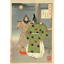 Tsukioka Yoshitoshi: One Hundred Aspects of the Moon: Suzaku Gate moon - Hakuga Sammi (Tsuki hyakushi: Suzakumon no tsuki - Hakuga Sammi) - Scholten Japanese Art
