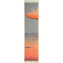 Paul Binnie: Dawn (Ake) - Scholten Japanese Art