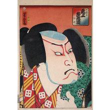 Utagawa Yoshitora: Onoe Tamizo as the Footman (Yakko) Ranpei (Yakko Ranpei, Ogami Tamizo, Shomyo) - Scholten Japanese Art