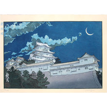 Paul Binnie: Famous Views of Japan: Himeji Castle (Nihon meisho zu-e: Hemijijo) - Scholten Japanese Art