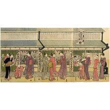 歌川豊国: Ebisu-Ya Garment Fabric Shop (gofukumono ebisu-ya) - Scholten Japanese Art