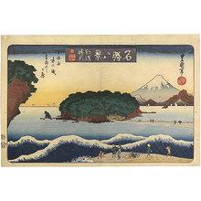 Utagawa Toyoshige: Eight Celebrated Views: Fine Day at Enoshima (Meisho Hakkei: Enoshima Seiran) - Scholten Japanese Art