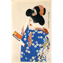 伊東深水: The First Series of Modern Beauties: HandMirror (Gendai bijinshu dai-isshu: Tekagami) - Scholten Japanese Art