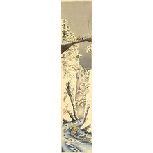 Takahashi Hiroaki: Kiso Snow Gorge - Scholten Japanese Art