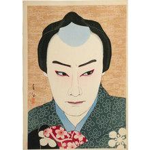 Natori Shunsen: Collection of Shunsen Portraits: Nakamura Ganjiro I as Sakata Tojuro (Shunsen Nigao-e Shu: Nakamura Ganjiro) - Scholten Japanese Art