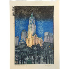 Paul Binnie: Travels with the Master: New York Night Test (gomazuri sky - black/Prussian blue) (Meishou To No Tabi: Nyu-yoruku) - Scholten Japanese Art