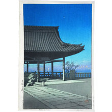 川瀬巴水: Souvenirs of Travel, Third Series: Kozu, Osaka (Tabi miyage dai sanshu: Osaka Kozu) - Scholten Japanese Art