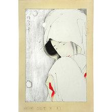 北野恒富: Heron Maiden (Sagi Musume) - Scholten Japanese Art