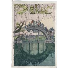 吉田博: Twelve Scenes of Tokyo: Kameido Bridge (Tokyo juni dai: Kameido bashi) - Scholten Japanese Art