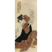 Utagawa Toyokuni I: Matsumoto Yonesaburo in the role of Kagaya no Oshimi - Scholten Japanese Art