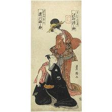 歌川豊国: Segawa Michinosuke I in the Role of Keisei Matsuyama Sawamura Gennosuke I in the Role of Wanya Kyugoro - Scholten Japanese Art
