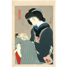 Morikane Narita: Twenty-Four Figures of Charming Women: Relaxing (Suggested Title) (Adesugata Nijushiko: Kutsurogi) - Scholten Japanese Art