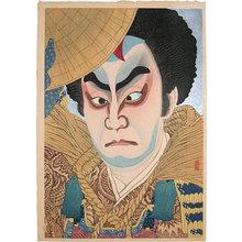 Natori Shunsen: Collection of Shunsen Portraits: Ichikawa Chusha VII as Taju no Takechi Mitsuhide (Shunsen Nigao-e Shu: Ichikawa Chusha VII) - Scholten Japanese Art