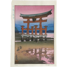 Paul Binnie: Famous Views of Japan: The Torii Gate at Miyajima (Nihon meisho zu-e: Miyajima no torii) - Scholten Japanese Art