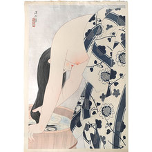 Ito Shinsui: Hair (Kami) - Scholten Japanese Art