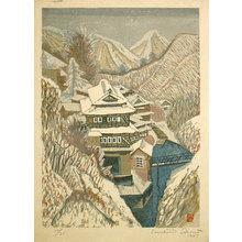 関野準一郎: Izaka, Anabara - Scholten Japanese Art