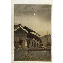 Kawase Hasui: Selection of Views of the Tokaido: Bishu Seto Kilns (Tokaido fukei senshu: Bishu Seto) - Scholten Japanese Art