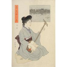 Ishii Hakutei: Twelve Views of Tokyo: Shitaya (Tokyo Junikei: Shitaya) - Scholten Japanese Art