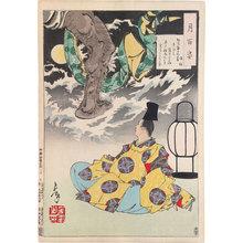 Tsukioka Yoshitoshi: One Hundred Aspects of the Moon: no. 14, Tsunenobu (Tsuki hyakushi: Tsunenobu) - Scholten Japanese Art